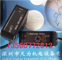 BEN10M-TFR1韓國奧托尼克斯AUTONICS光電開關 BEN10M-TFR1