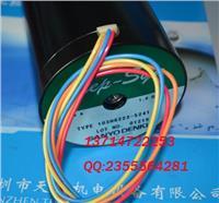 103H8223-5241日本三洋SANYO電機 103H8223-5241
