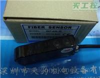 奧托尼克斯高靈敏度光纖放大器BF4R-R BF4R-R