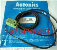 PSNT17-5DO韓國奧托尼克斯傳感器 PSNT17-5DO