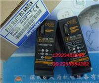BX15M-TFR奧拓尼克斯光電傳感器 BX15M-TFR