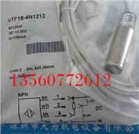VTF18-4N1212施克SICK光電傳感器 VTF18-4N1212
