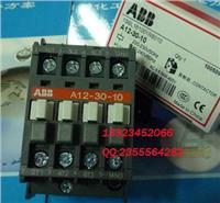 供應ABB交流接觸器A12-30-10 A12-30-10