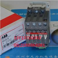 ABB接觸器A30-30-10現貨特價 A30-30-10