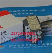 特價供應TA25DU2熱繼電器ABB TA25DU2