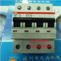 S264-C40系列ABB微型斷路器 S264-C40