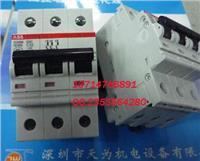 S263-C32系列ABB微型斷路器 S263-C32