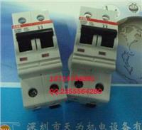 S262-C40系列ABB微型斷路器深圳報價 S262-C40
