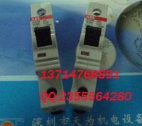 S261-C20系列ABB微型斷路器深圳報價 S261-C20