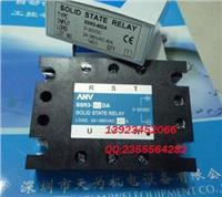 臺灣士研ANV固態繼電器SSR3-40DA SSR3-40DA