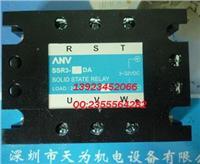 臺灣士研ANV固態繼電器SSR3-25DA SSR3-25DA