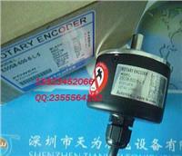 E50S8-600-5-L-5韓國奧托尼克斯AUTONICS編碼器 E50S8-600-5-L-5
