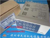 TZ4W-24R韓國奧托尼克斯AUTOINCS溫度控制器 TZ4W-24R