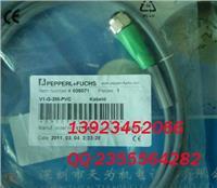 V1-G-2M-PVC德國倍加福傳感器 V1-G-2M-PVC