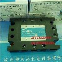 SSR3-60DA臺灣ANV固態繼電器 SSR3-60DA