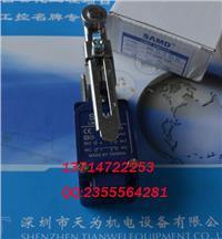 SAMD臺灣山電SD5108限位開關 SD5108