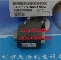 西門子6ES7972-0BB42-0XA0,PLC模塊 6ES7972-0BB42-0XA0