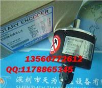 E50S8-1024-3-T-24奧托尼克斯AUTOINCS編碼器 E50S8-1024-3-T-24