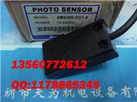 BYS500-TDT奧托尼克斯autonics光電開關 BYS500-TDT