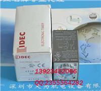 IDEC繼電器GT3F-1AF20 GT3F-1AF20