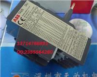 ABB交流接觸器TADU11 TADU11