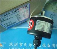AUTOINCS編碼器E50S8-600-5-L-5 E50S8-600-5-L-5