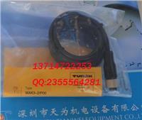 TURCK光電開關四芯電纜線WAK3-2 WAK3-2