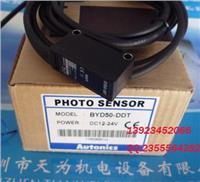 Autonics奧托尼克斯 光電開關 BYS500-TDT2,BYS500-TDT1. BYS500-TDT2,BYS500-TDT1.