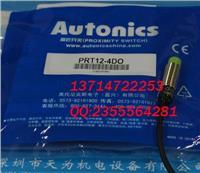 Autonics韓國奧托尼克斯 傳感器控制器PA-12 PA-12