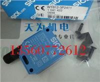 SICK傳感器D0L-1204-W05M D0L-1204-W05M
