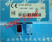 SICK光電開關GL6-P4111  GL6-P4111