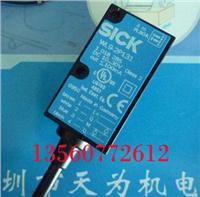 SICK德國施克傳感器 WL9L-N430 L  WL9L-N430