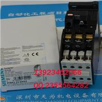 SIEMENS西門子 交流接觸器3TB4222-0XN2 3TB4222-0XN2