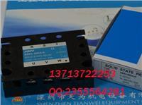 臺灣士研ANV 三相固態繼電器SSR3-50DA-H SSR3-50DA-H