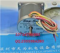 SANYO三洋電機103-770-61.103-715-61 103-770-61.103-715-61
