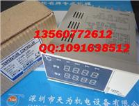 Autonics韓國奧托尼克斯溫控器TZ4M-14C,TZ4M-14R,TZ4M-14S TZ4M-14C,TZ4M-14R,TZ4M-14S