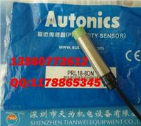 AUTONICS 奧托尼克斯 接近開關PRL18-5AC,PRL18-8AO PRL18-5AC,PRL18-8AO