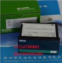 ADTEK 3 1/2位數數字式顯示器CSN-PR-V5-N-A CSN-PR-V5-N-A