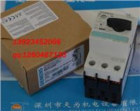 3RV1021-1JA10西門子斷路器 3RV1021-1JA10