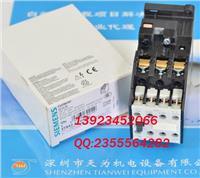 3TB4222-OXN2 西門子SIEMENS低壓電器接觸器 3TB4222-OXN2