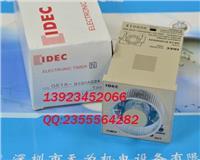 日本 IDEC時間繼電器GE1A-B10HAD24 GE1A-B10HAD24