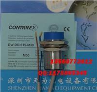 科瑞contrincx耐高壓接近開關DW-AS-503-P20 DW-AS-503-P20