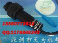 BUP-50-P 185奧托尼克斯Autonics光電開關 BUP-50-P 185