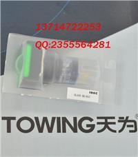 AL6H-M14GC 和泉IDEC按鈕  AL6H-M14GC