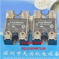 Crydom快達D4840-10固態繼電器 D4840-10