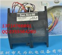 日本sanyo三洋電風扇  9CR0612POS05 9CR0612POS05