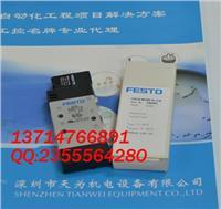 CPE14-M1BH-5L-1/8 費斯托FESTO電磁閥 CPE14-M1BH-5L-1/8