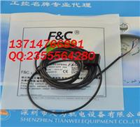 FC-SPX309 嘉準F&C傳感器 FC-SPX309