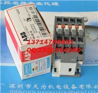 ABB瑞士交流接觸器A9-30-10,A12-30-10,A16-30-10,A26-30-10,A30-30-10 A9-30-10,A12-30-10,A16-30-10,A26-30-10,A30-30-10