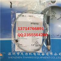 SMT-8M-A-PS-24V-E-0,3-M8D 574334費斯托FESTO接近傳感器 SMT-8M-A-PS-24V-E-0,3-M8D 574334